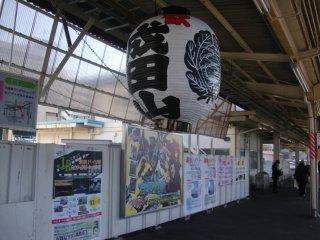成田山の本院がある成田駅です。