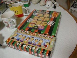 東京駅の日テレショップで買ったお土産です。