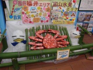 JR四条畷駅にて。