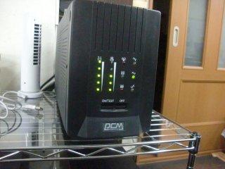 xw6400は立ち上がり時に倍の電力が要る事を実証。
