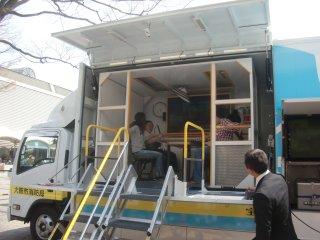 地震体験トラックです。