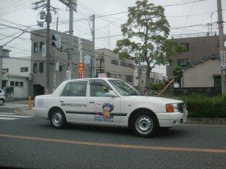 教習車に茨木童子のイラストです。