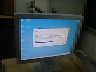 何故、Windowsの更新はPCによってマチマチなのか?