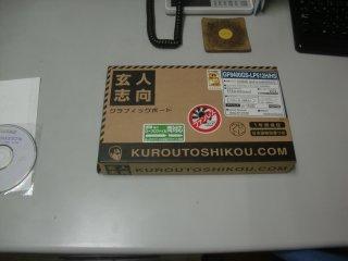 お蔵入りしていた玄人志向のPCIバス・ビデオカードを自宅PCに接続トライします。
