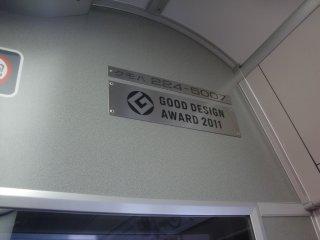 関空快速255系5000番台に初乗車しました。