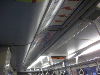 国際展示場正門から終点の新橋まで乗った久々のゆりかもめを含め、普通電車は照明を間引き。
