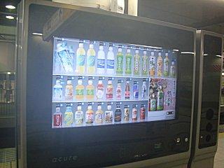 上野駅ホームのオール・ディスプレイ式自販機。
