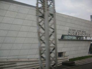 """北与野・さいたま新都心の""""さいたまスーパーアリーナ""""が見えました。"""