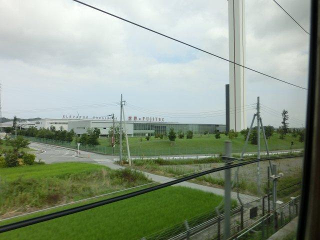 フジテック滋賀工場。