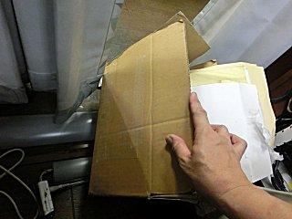 同様にダンボール書類箱が外れない様改良をしました。