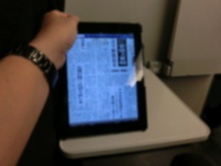 iPadで日経電子版を購読。