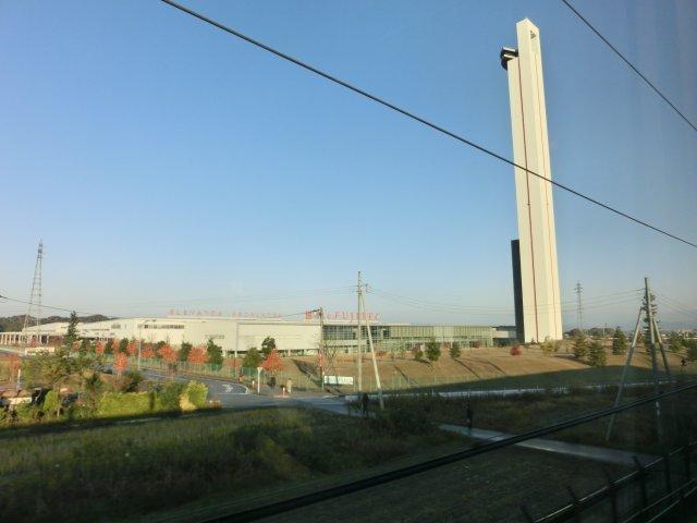 試験塔の高さは160メートル。世界のフジテックです。