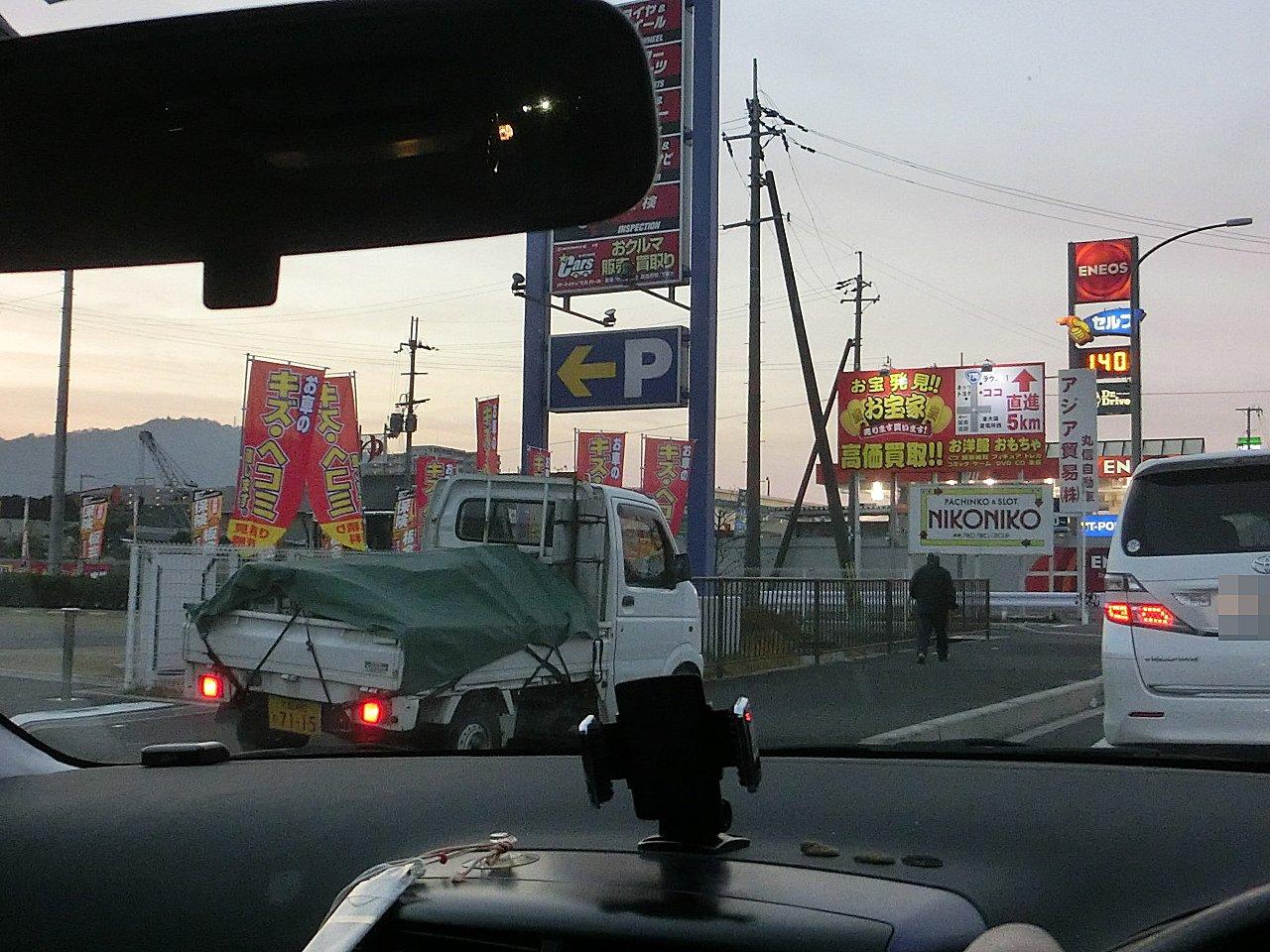 悪質な軽トラ「大阪480 わ71−15」です。