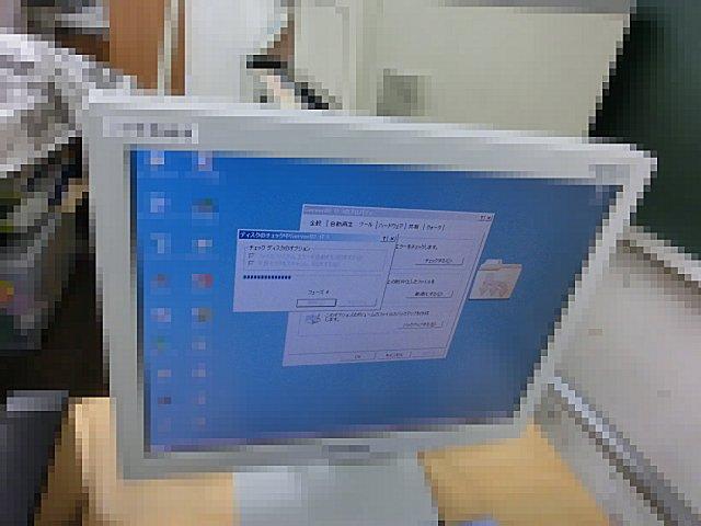 会社のサーバ機の保存用HDDを完全スキャンしました。