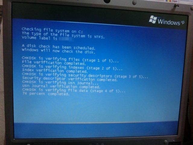 ノートPC-HDDの完全スキャンディスクを実施。