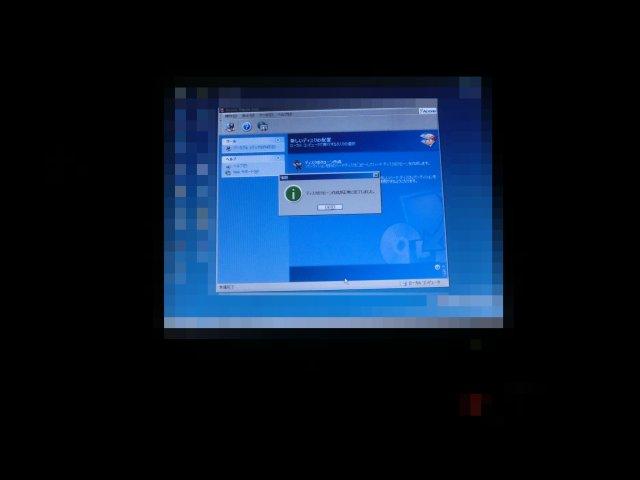 SSDへのクローンコピーを実施中です。
