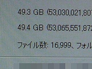 49GBもあるリストラ前のMy Documentsフォルダ。