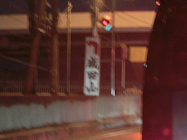 成田山の看板が張られています。