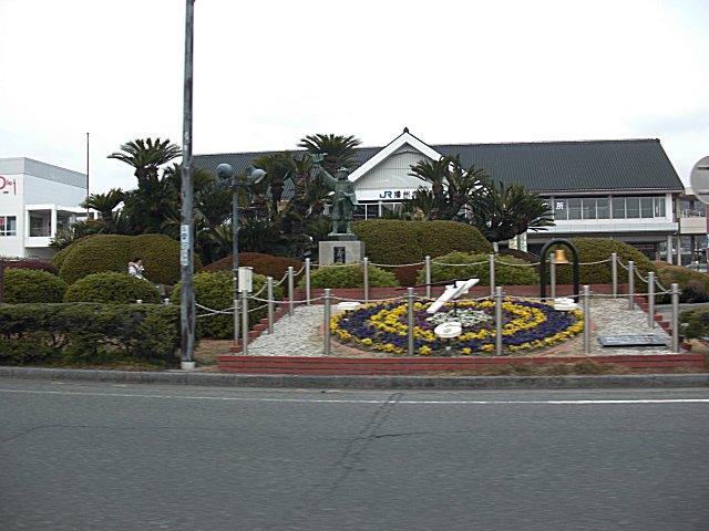 播州赤穂駅です。