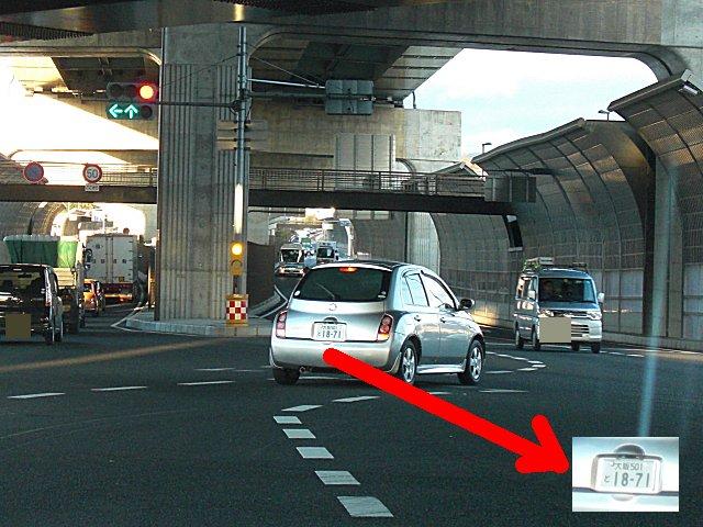 あからさまな交通違反「大阪501と18−71」です。