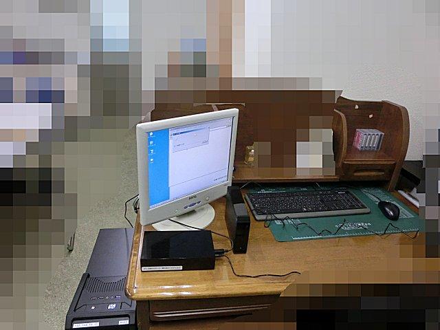 復活パソコンの最初の仕事です。