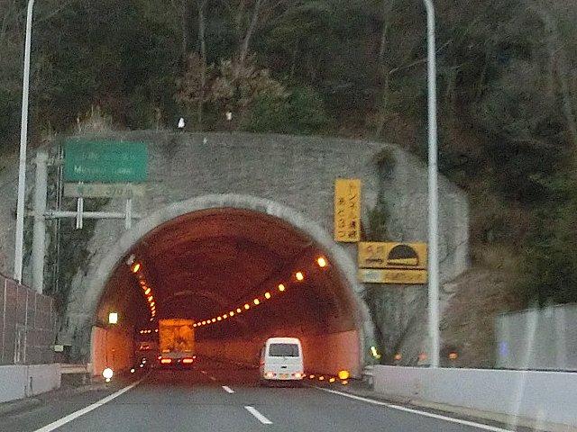 連続トンネルの多い山陽道。