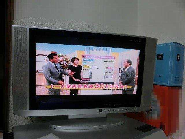 トーカ堂テレビショッピングです。