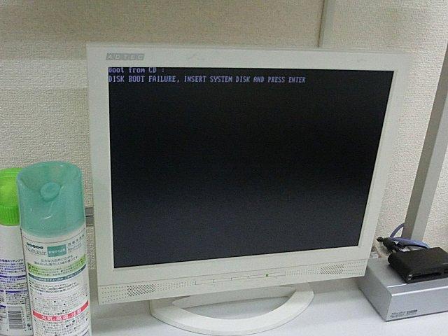 サブサーバ機、再起動不能。