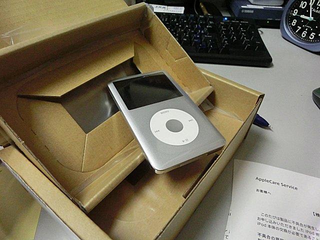 """iPod classicが""""戻って""""きました。"""