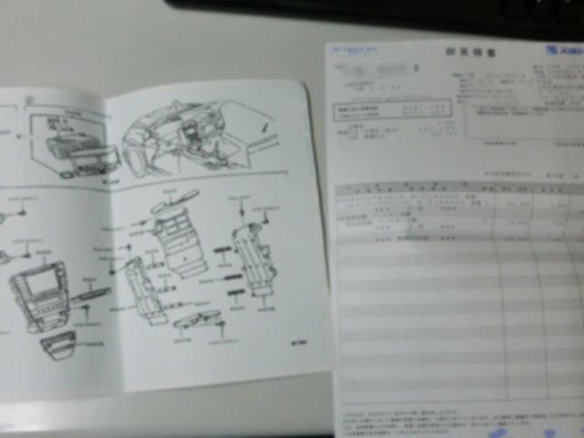 カーオーディオの部品代は15万円ナリ。
