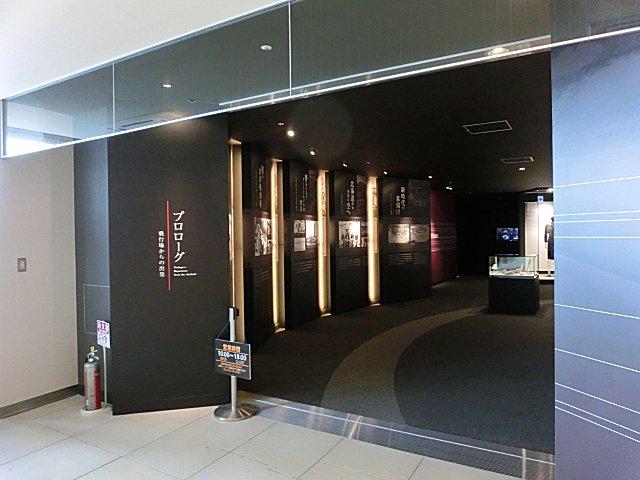 新千歳空港の航空博物館です。
