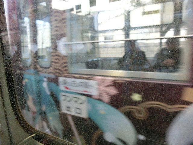 間違いなく雪ミク電車2013です。