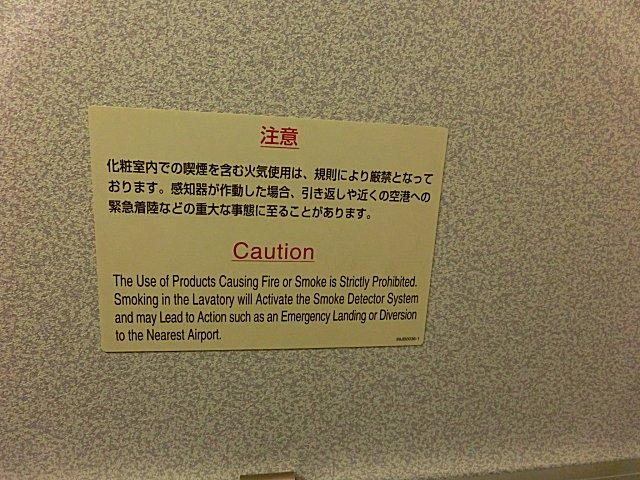 トイレ内の注意書きです。
