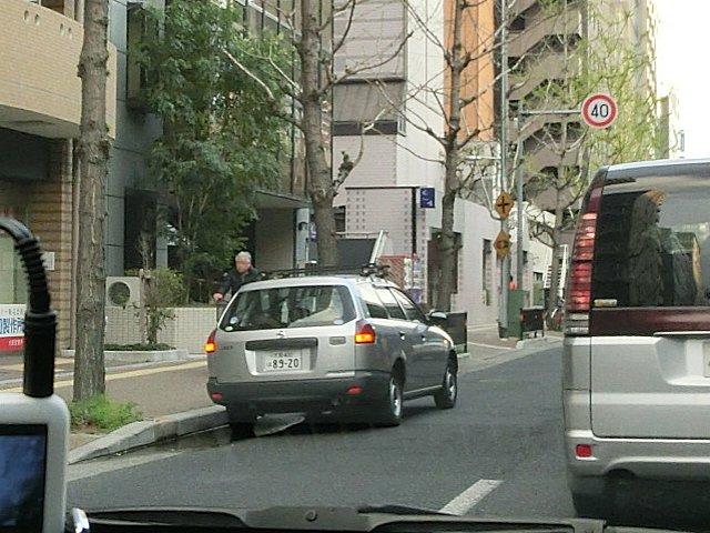 路駐バン89−20を晒します。
