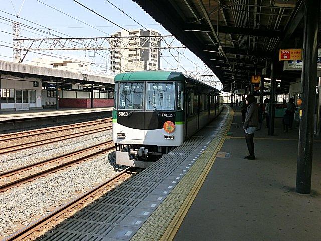 新塗装オンリーになった京阪です。