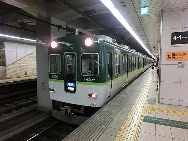 京阪の準急です。