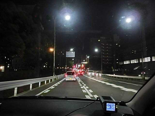 糸田川を越えた所。