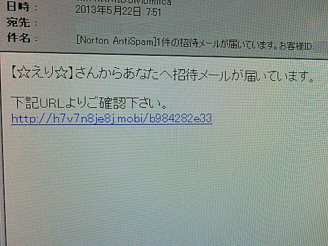 .mobiは札付きサーバです。