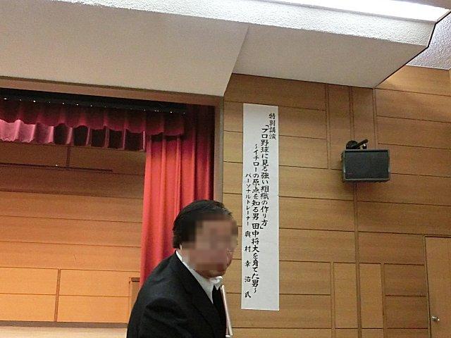 奥村幸治氏の講演に全力で聞き入りました。