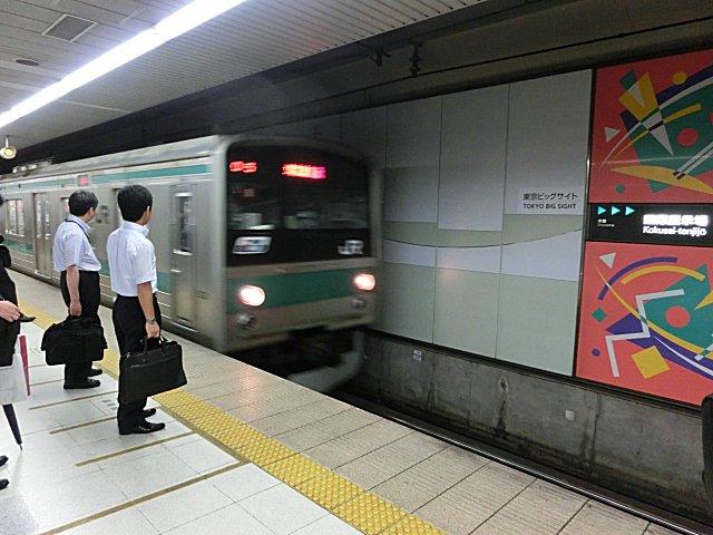 埼京線205系もこれで乗り納めです。