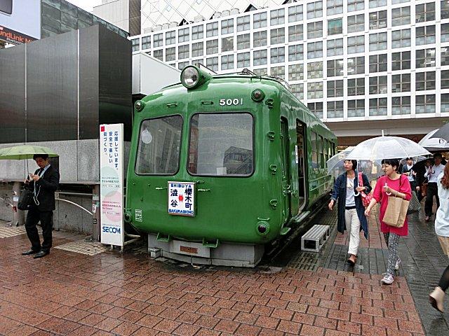 東急デハ5000系の屋外展示。