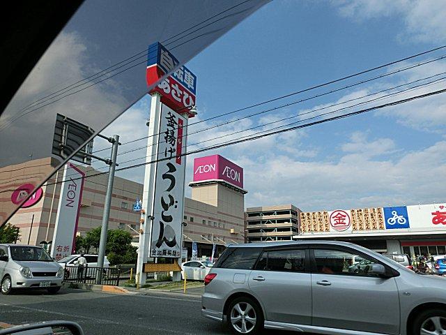 イオン茨木に行きました。