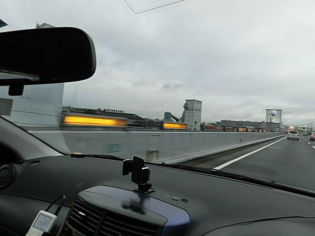 大阪空港付近です。