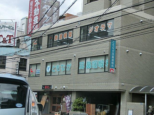 江坂に出来たレンタルレイアウト併設店。