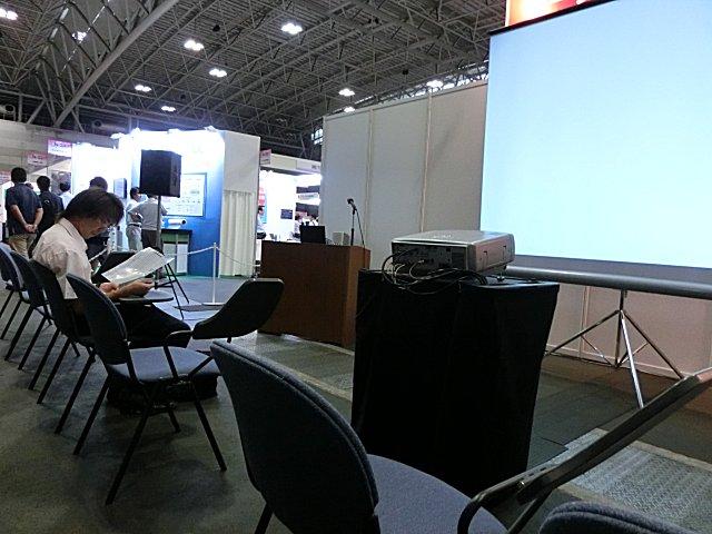 企業講演を受講しました。