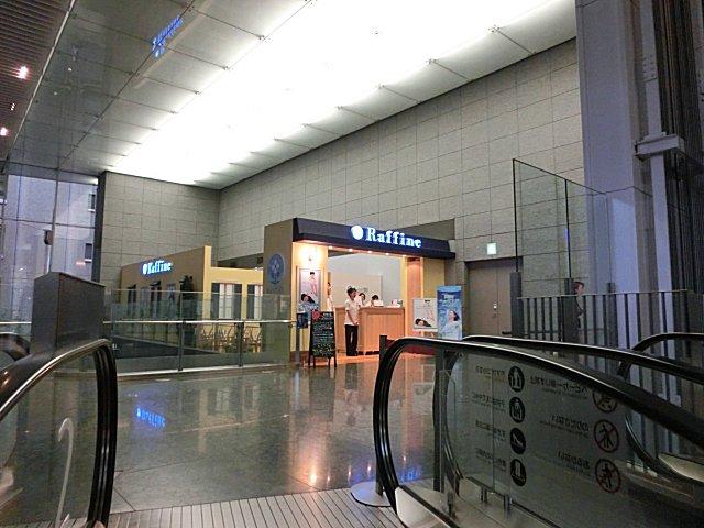 JAXA-iの跡地はマッサージ店。