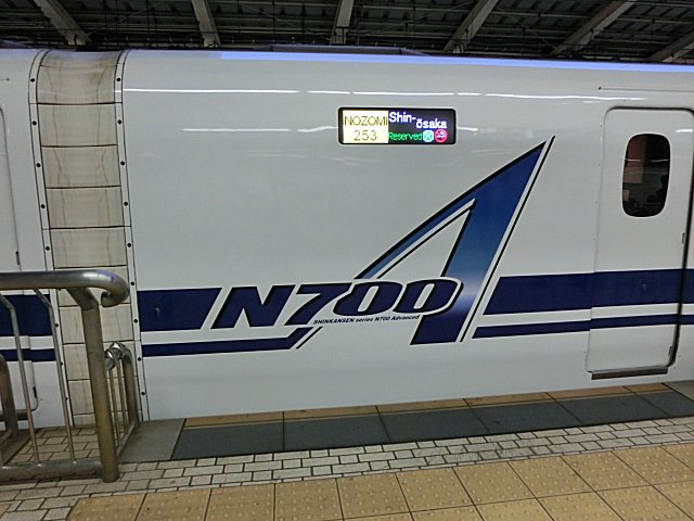 253AはN700A系G6編成でした。