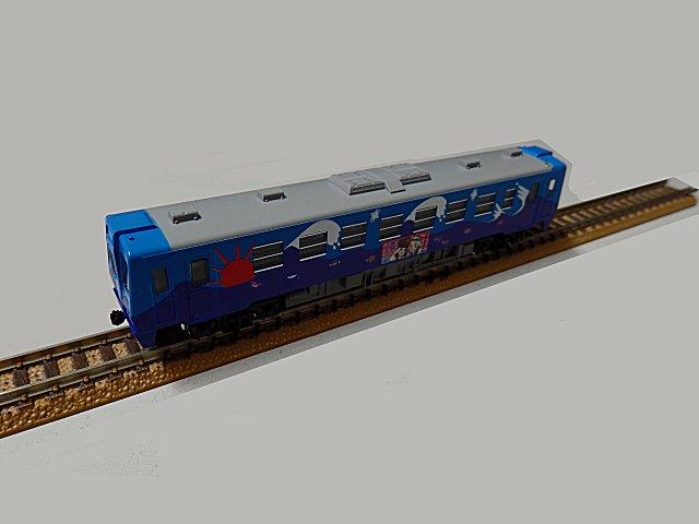 TOMIX/北三陸鉄道36形お座敷列車です。