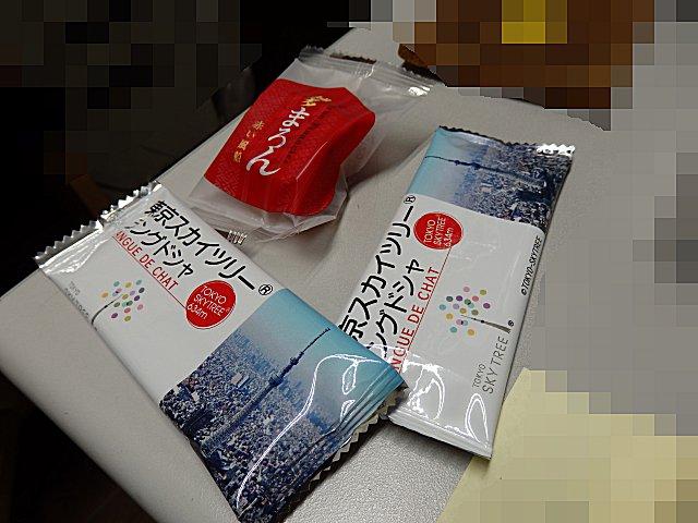 東京スカイツリーなどのお土産です。