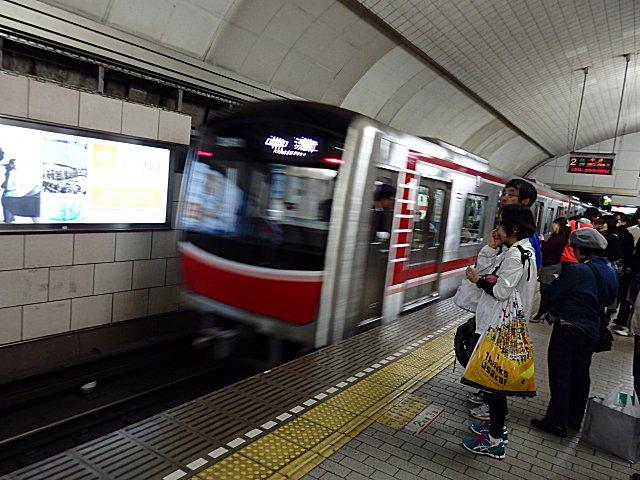 大阪地下鉄30000系です。